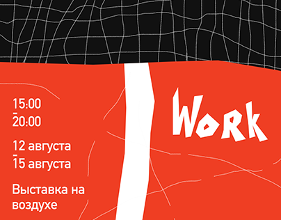 """Poster """"Work"""""""