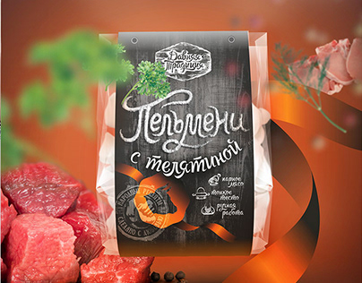 Davnyaya Traditsiya. Product design.