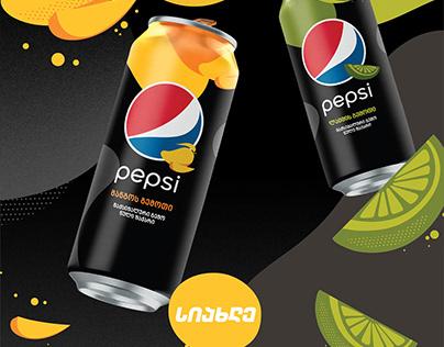 Pepsi Mango & Lime