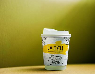 Print design for food delivery company La П'єц