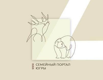 """Семейный портал ЮГРЫ - портал проекта """"ЗаРождение"""""""