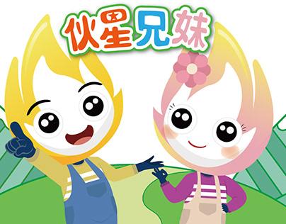 Character Design and Whatapps StickerEmoji Design