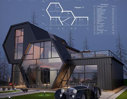 Дизайн проект кафе на 50 мест
