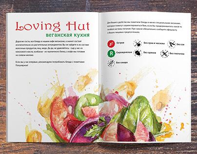 "Menu for vegan cafe ""Loving Hut"" \Меню для ""Loving Hut"""