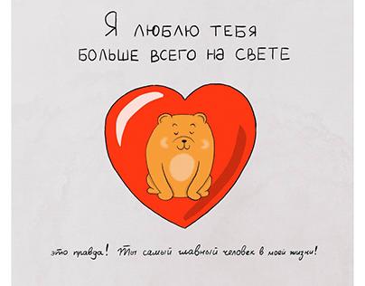 Set of illustrations - Pets