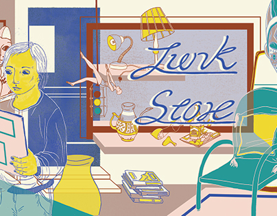 Junk Store