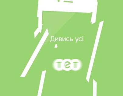 See more videos on tet.tv - motion graphic