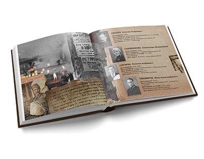 Memory book. Leningrad Blockade