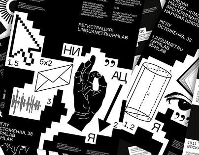 Visual Identity For ISMMC