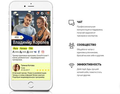 Fitnes Social App