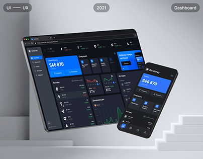 BitMoney / Product design