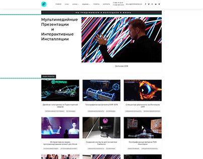 IntetFantasy.ru — интерактивные инсталляции
