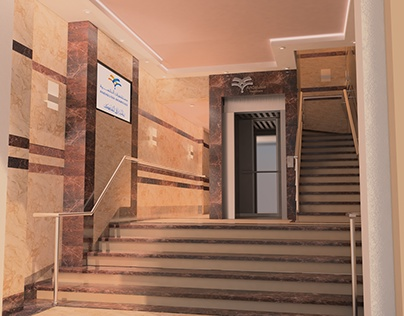 Andalusia - Medical Clinics' Entrance