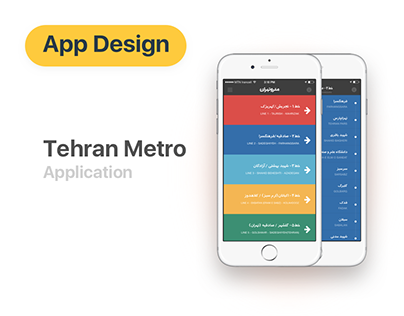Tehran Metro Application