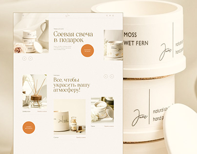 Интернет-магазин свечей   Candle online store