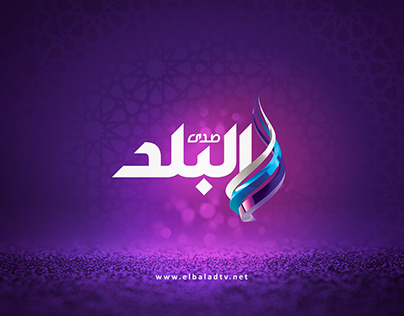 Sada elbalad tv Ramadan