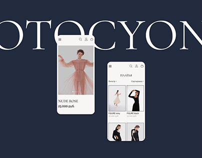 OTOCYON - website redesign