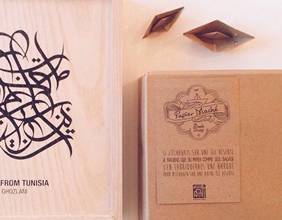 """Papier Maché"" bookshop branding - TUNIS"