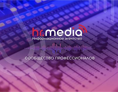 Radio, radio broadcast, hr media, redesign