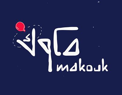 Makouk | Organizational chart