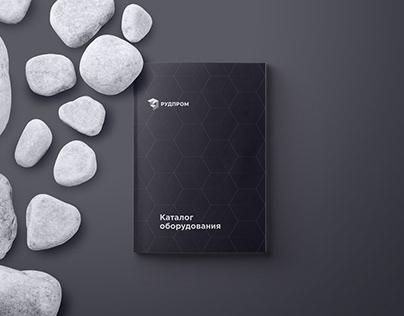 RudProm. Brochure design