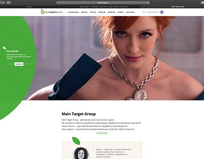 Main Target Group website design