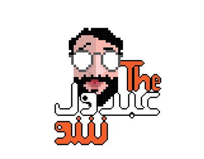 The Abdoul Show - Logo & Art Direction