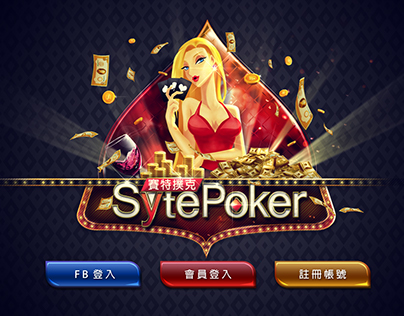 Syte Poker log in page