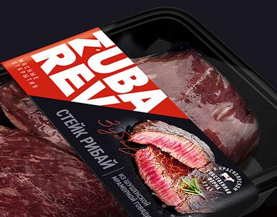 Zubarev - the taste of the perfect steak!