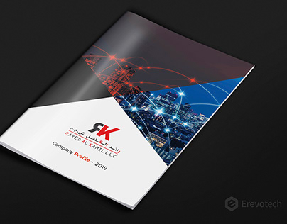 Company Profile Design - Rayed Al Kamil LLC