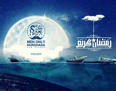 Ramadan Kareem   Hurghada 2021