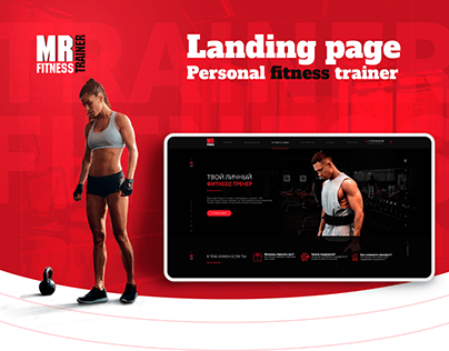 Fitness trainer, landing page