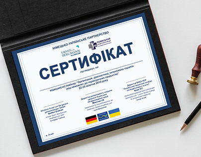 Certificate of participation in the seminar.