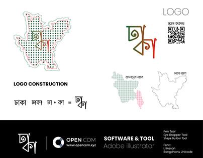 Logo Design for DHAKA, The Capital of Bangladesh
