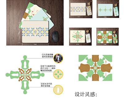 八大处旅游纪念品设计(参赛)