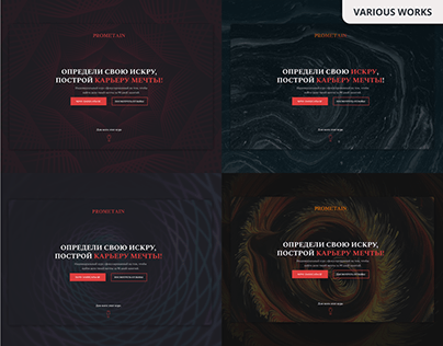 Web Design Work in Progress