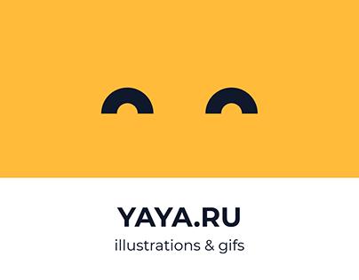 YAYA.RU | ILLUSTRATIONS & GIFS