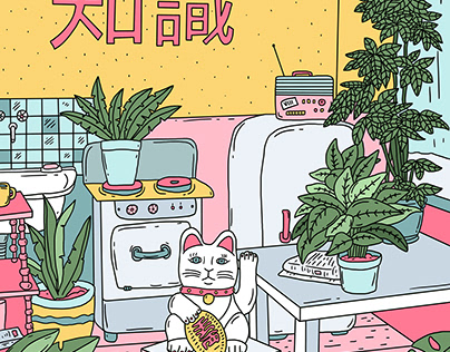 MANEKI PLANTS