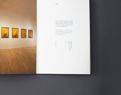 Between Art & Design