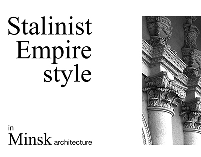 Stalinist Empire style in Minsk architecture