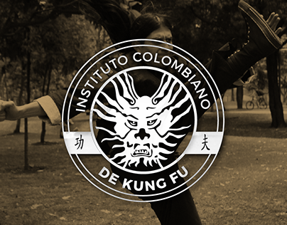 INSTITUTO COLOMBIANO DE KUNG FU
