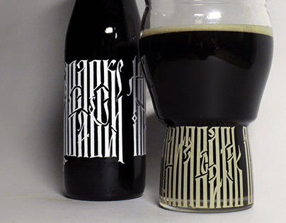 Design for home stout bottles and beer glasses