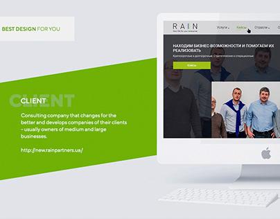 http://new.rainpartners.ua/