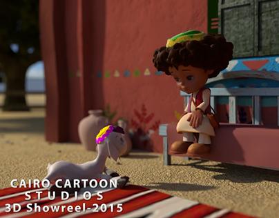 CairoCartoon 3D Reel-2015