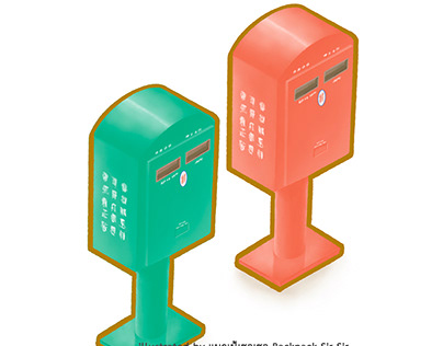 Taiwan red and green public post box