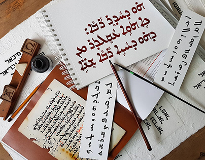 "Calligraphy for ""The Art of Language"" by Lonely Planet"