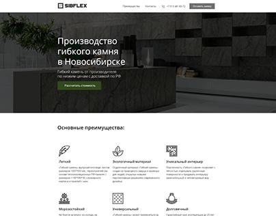 Производство гибкого камня в Новосибирске - sibflex.ru