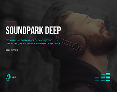 Deep radio station - SOUNDPARK