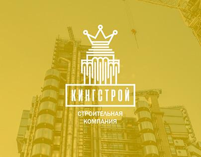 Кингстрой Construction company Brand Identity