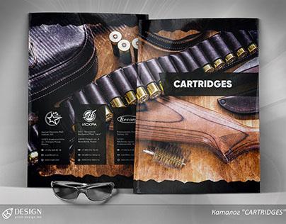 """Каталог, буклет и листовка """"CARTRIDGES"""""""